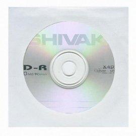 Płyta CD-R SHIVAKI 700MB koperta