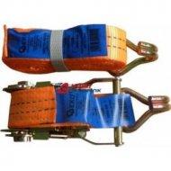 Pas transportowy z grzechotką 6m 2T/35mm