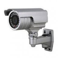 Kamery do monitoringu CCTV