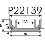 Radiator P22139 L-3cm   -- 19568