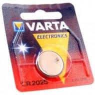 Bateria CR2025 VARTA
