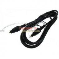 Kabel optyczny T-T 2,5m plast.