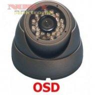 "Kamera kolor C6724IR24/L-B graf. kopułka podśw.1/3"" SHARP CCD 600TVL WDR"