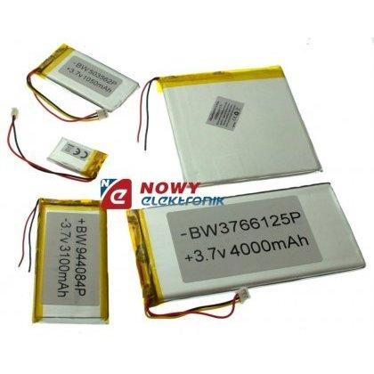 Akumulator do pakiet. 2700mAh 3p LI-POLY 3p 3,7V 3,1x68x100mm