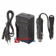 Ładowarka do kamer VB-K180 4,2V Panasonic