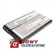 Akumulator HUAWEI C2822 1300mAh 3.7V Li-Ion  zam.: HB62L HB6a2L
