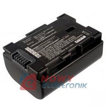 Akumulator do kamer BN-VG114 1200mAh 3.7V JVC