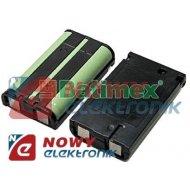 Akum.tel.BCO406 3.6V 750mAh BAT zam:/HHR-P104 Panasonic 850mAh