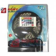 Taśma LED ZESTAW 5050 zi+ci.5mIP 65 WW+CW 300LED+sterownik+zasil.